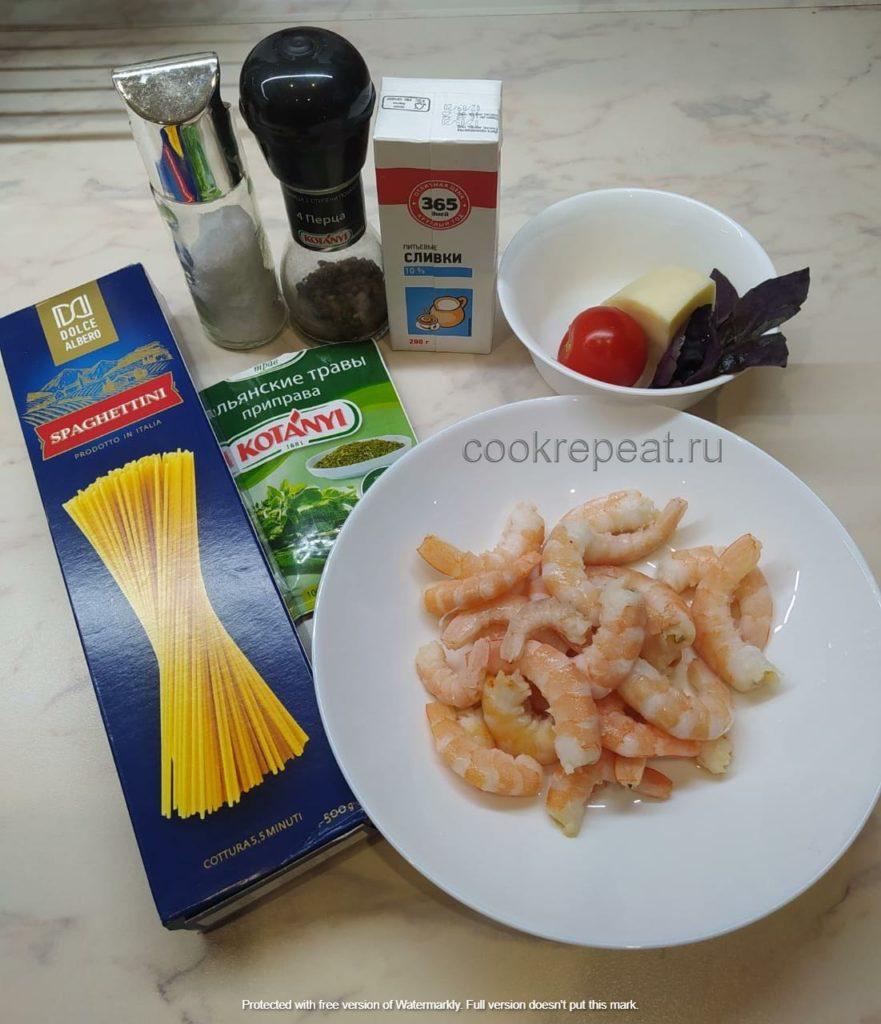 ингредиенты для спагетти с креветками